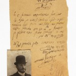 "In the vast YIVO archive, a family history researcher may find identity confirmations.  This one says he is ""personable and known as an honest man."""